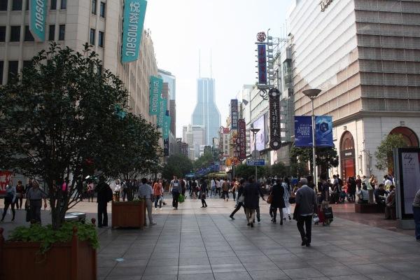 Nanjing.JPG